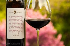 Taurasi wines are produced in a sprecificed region within Campania.