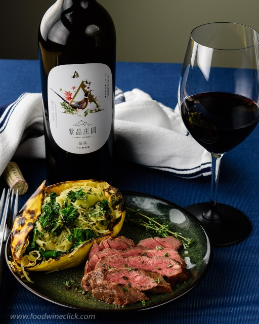 Amethyard Marselan Chinese wine paired with steak and spaghetti squash