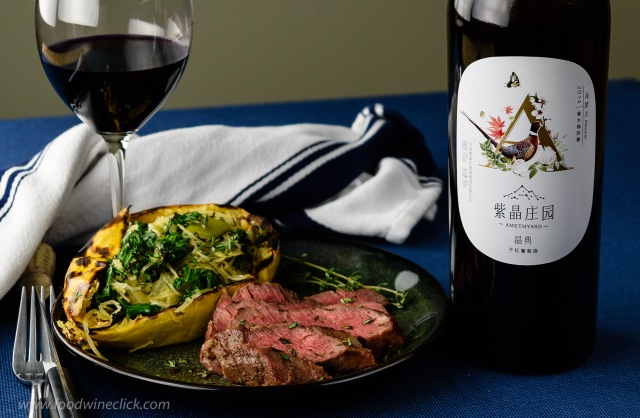 Amethyard Marselan red wine paired with grilled steak and spaghetti squash