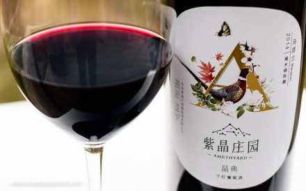Marselan wine from Amethyard Vineyards in China