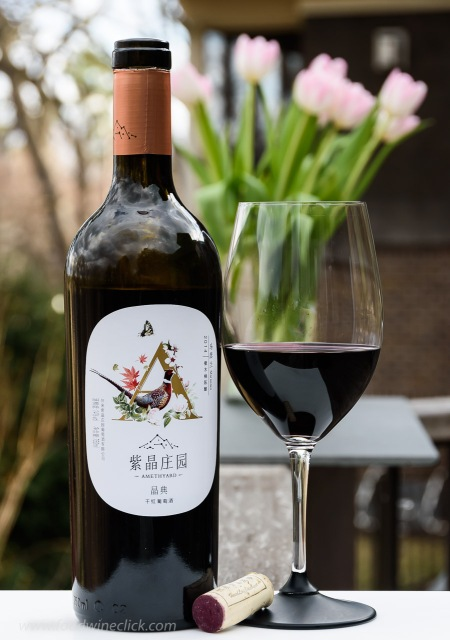 Marselan wine from Amethyard winery in China