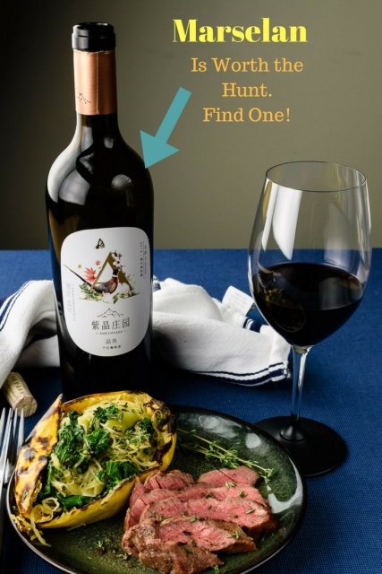 Explore Chinese Marselan wine at www.foodwineclick.com