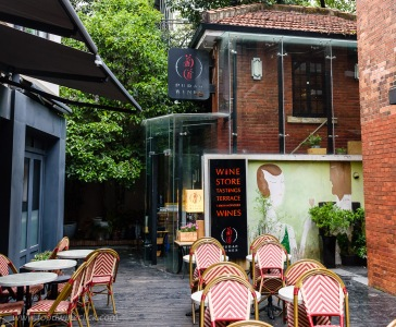 Tucked into a neighborhood shopping area, you don't just stumble on Pudao Wines