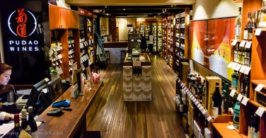 A beautiful shop full of wines from around the world