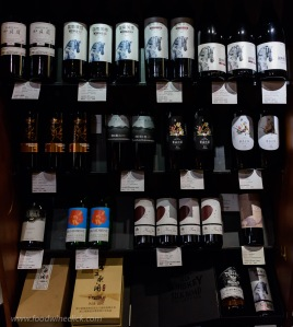 The Chinese wine selection at Pudao Wines in Shanghai