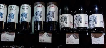 Kanaan Winery in Ningxia is well regarded